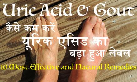 कैसे कम करें यूरिक एसिड का बढ़ा हुआ लेवल, Uric Acid & Gout, Natural Ways to Control Uric Acid