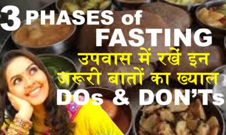 नवरात्री व्रत में भक्ति भी, Weight Loss भी, रखें इन बातों का ख्याल, Navratri Special, DOs & DON'Ts